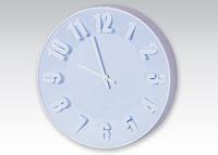 Zegar ścienny biały z Biedronki
