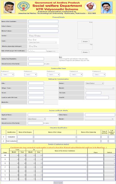 NTR Vidyonnathi Application form