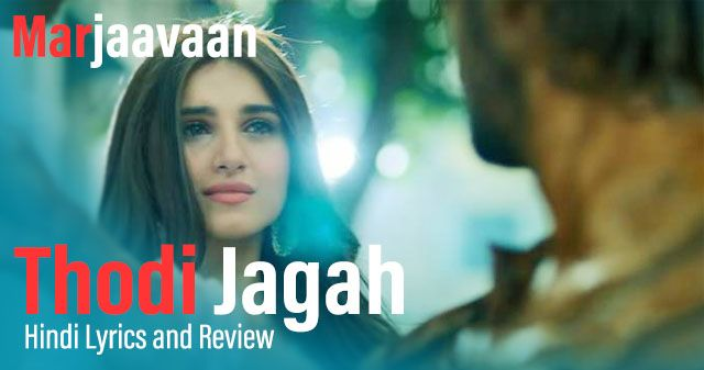 thodi-jagah-lyrics-in-hindi