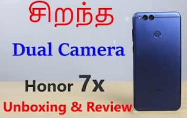 Dual Camera Mobile -Unboxing & Review