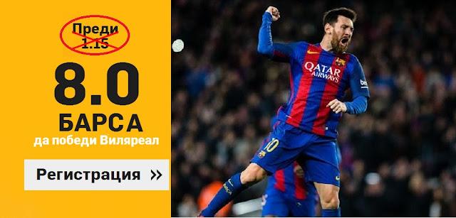 http://bit.ly/Barcelona_8