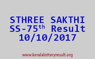 STHREE SAKTHI Lottery SS 75 Results 10-10-2017