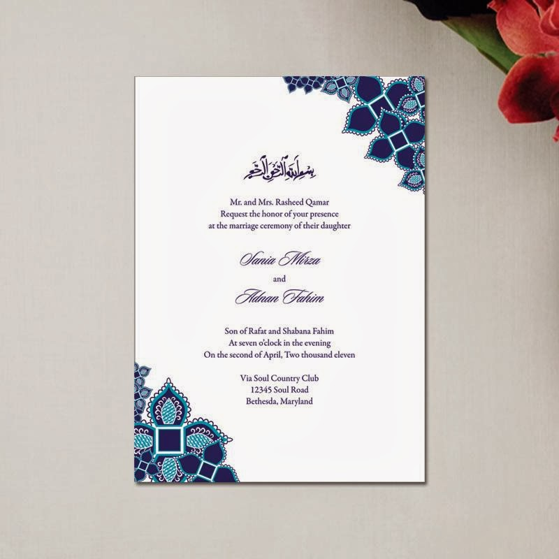 Muslim Wedding Invitations Classic Arabic Stems Rectangle by Soulful - wedding invitation samples australia