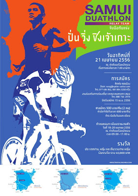 Samui Duathlon 21st April, 2013 update