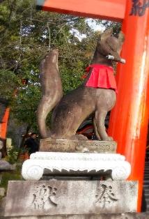 人文研究見聞録:伏見稲荷大社の巻物をくわえた狐