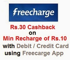 Get Rs.30 Cashback on Min Rs.10 Recharge @ Freecharge (for Old & New Users)