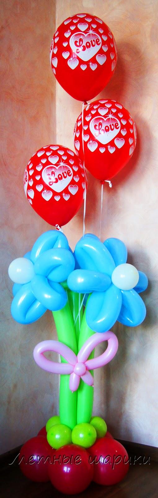 Букет с цветами  из воздушных шариков