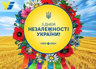 """Результат пошуку зображень за запитом """"серпень в україні фото"""""""