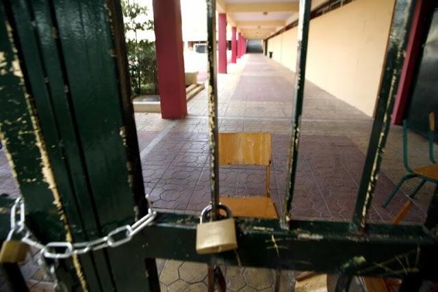 Κλειστά σχολεία σήμερα – 24ωρη απεργία από τους καθηγητές