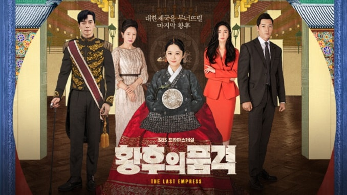Drama Korea The Last Empress Subtitle Indonesia