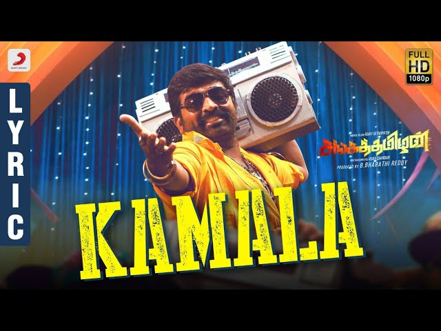 Kamala Song Lyrics