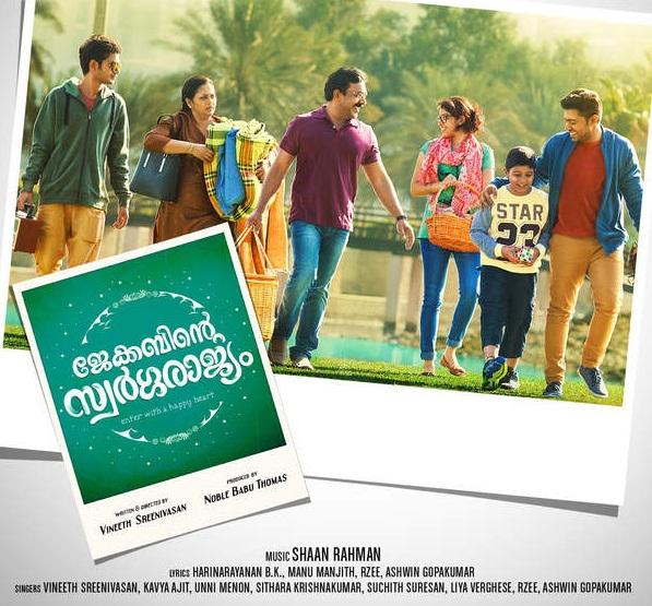 Watch Jacobinte Swargarajyam (2016) DVDRip Malayalam Full Movie Watch Online Free Download