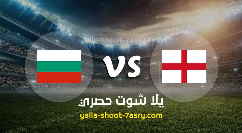 مباراة انجلترا وبلغاريا