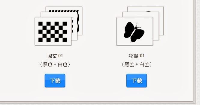白 貓 日 版 top10