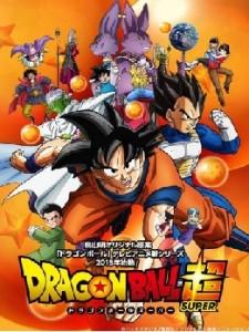 Dragon Ball Super Dublado Fandublado