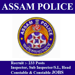 Assam Police, freejobalert, Sarkari Naukri, Assam Police Answer Key, Answer Key, assam police logo