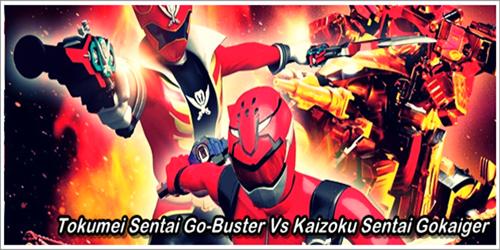http://jlreleases.blogspot.com/2013/06/tokumei-sentai-go-buster-vs-kaizoku.html
