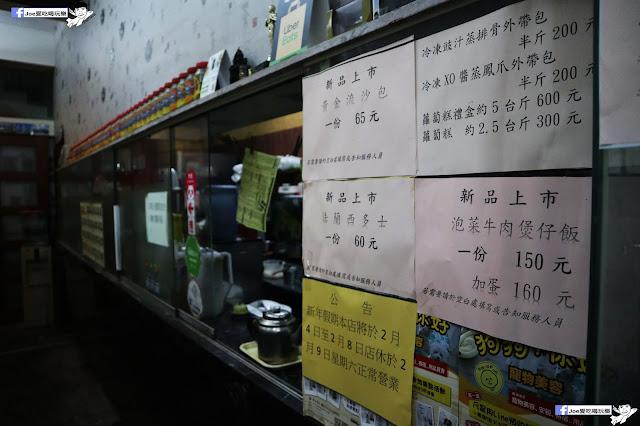 IMG 9278 - 【台中美食】21點港式茶點,青海路上平價港式飲茶,開店十二年依舊屹立不搖 (內附菜單)