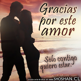 Romanticas postales con frases de amor