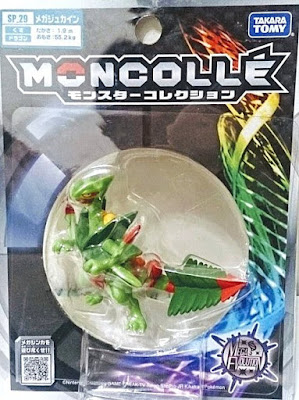 Mega Sceptile figure Takara Tomy Monster Collection MONCOLLE SP series