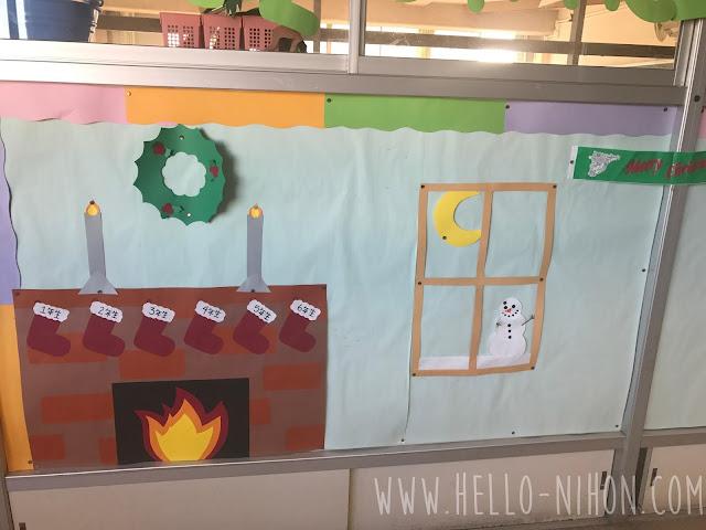 Christmas English Board