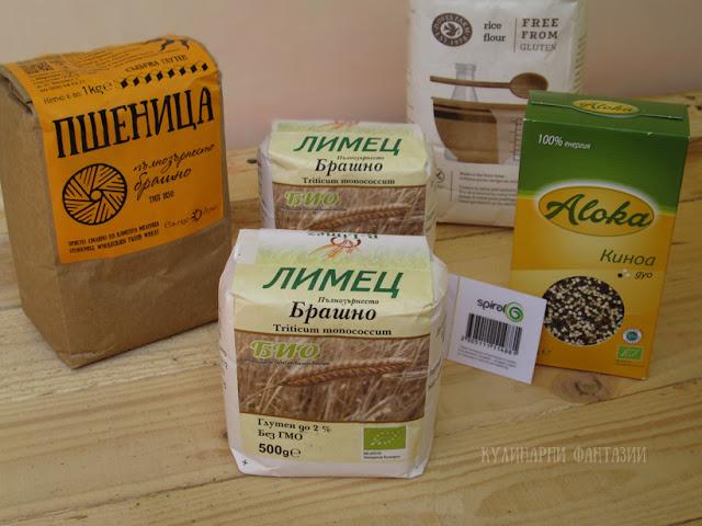 Био продукти от магазин Спирала