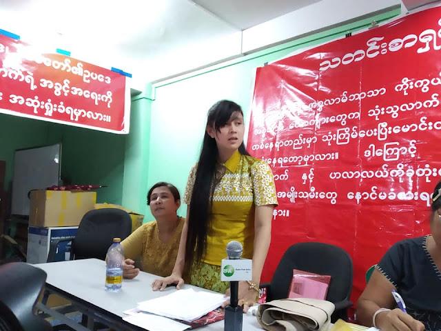 ဝင္းနႏၵာ (Myanmar Now) ● အစၥလာမ္အမ်ဳိးသမီးမ်ား အလြယ္တကူကြာရွင္းခံရျခင္းအတြက္ ေမးခြန္းထုတ္