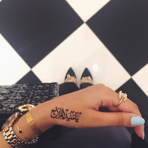 Unique Arabic Tattoos For Women