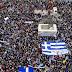 Επείγον!!!ΣΟΒΑΡΗ ΠΡΟΕΙΔΟΠΟΙΗΣΗ Για το συλλαλητήριο της Αθήνας!!!