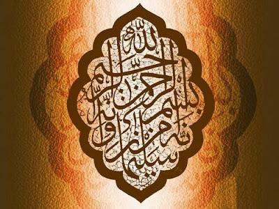 Wallpaper-islam-HD