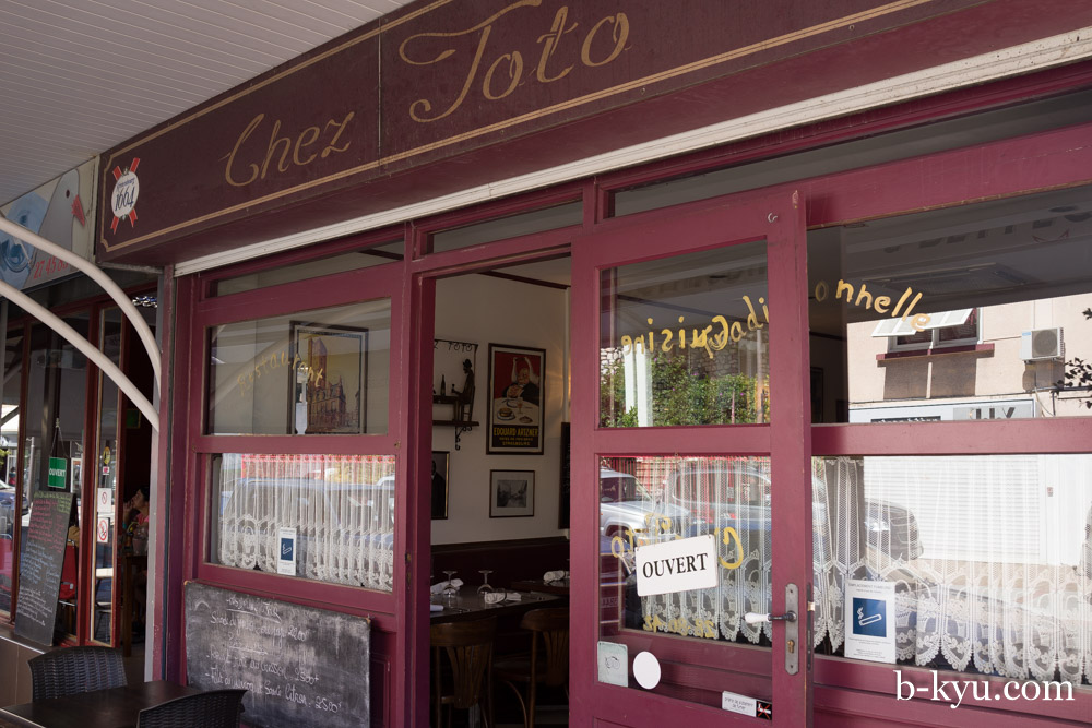 B-Kyu: Chez Toto ~ French, Noumea, New Caledonia