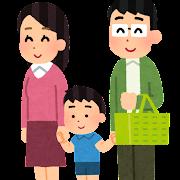スーパーで買い物をする家族のイラスト(男の子)