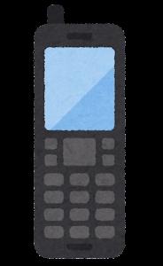 携帯電話のイラスト(2世代ストレート)