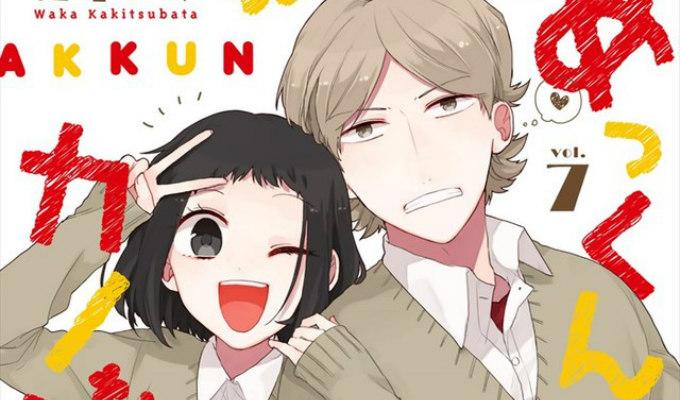 5 Rekomendasi Anime Spring 2018 Genre Romance Terbaik