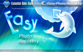 Free Download Easy Photo Recovery 6.14 Build 1042Crack & keygen