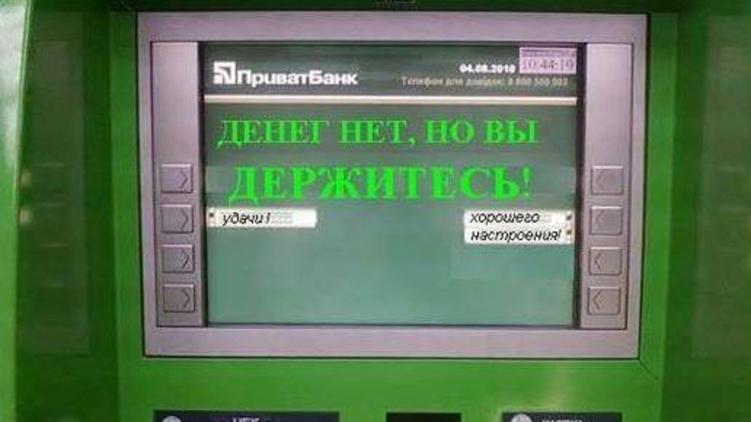 Гонтарева рассказала, в каких банках хранит свои сбережения - Цензор.НЕТ 6992