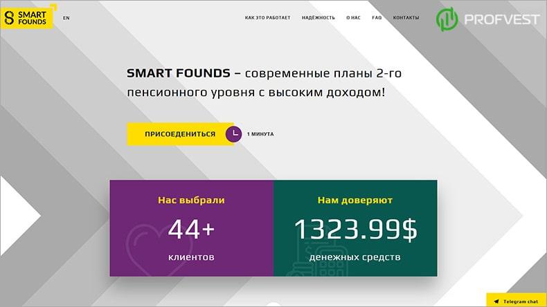 SmartFounds обзор и отзывы HYIP-проекта