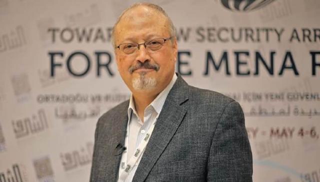 رسميا : وزير الداخلية السعودية يتحدث عن جمال خاشقجي