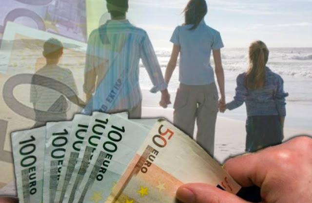 ΟΓΑ: Εως τις 27/10 η καταβολή 3ης δόσης των οικογενειακών επιδομάτων