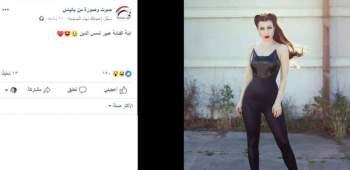 """""""التفاصيل """" عبير شمس الدين تتبرأ من ابنتها"""