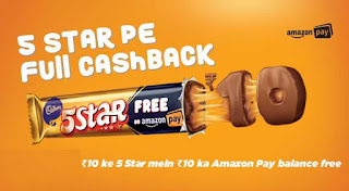 Cadbury 5star Chocolate Worth Rs.10/- and Get Amazon Pay Balance