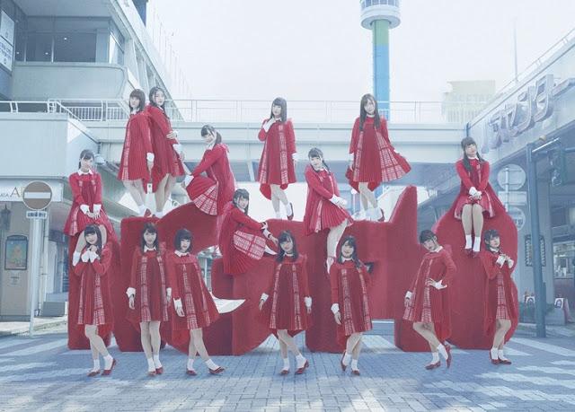 NGT48 Seishun Dokei 1st single