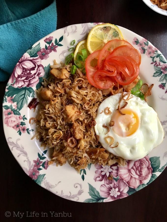 Nasi Goreng | Indonesian Chicken Fried Rice