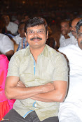 Chandrababu Naidu At Gpsk Audio Launch-thumbnail-3