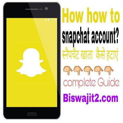 how to delete snapchat accountस्नैपचैट खाता  कैसे हटाएं-complete Guide