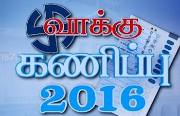 Tamil Nadu Election 2016 | 16-05-2016 News7 Tamil