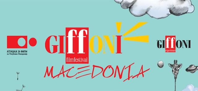 4th Giffoni Macedonia Youth Film Festival