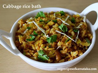 Cabbage ricebath recipe in Kannada