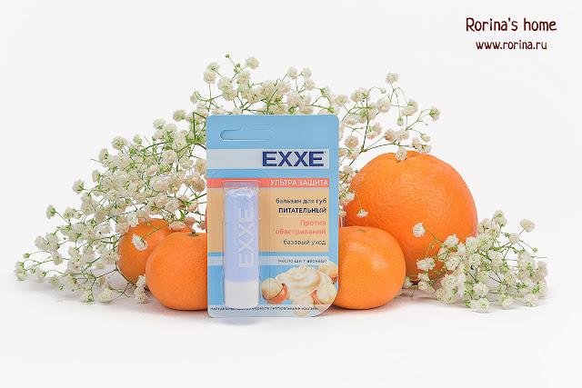 EXXE Бальзам для губ питательный «Ультразащита против обветриваний, масло ши + авокадо»: отзывы