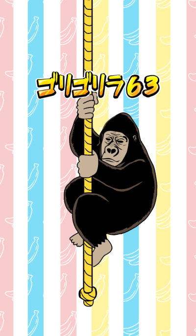 Gorillola 63!